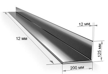 Уголок неравнополочный 200х125х12 мм 12 метров
