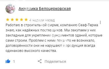 Московский металлопрокат отзывы о ГОСТ Металл