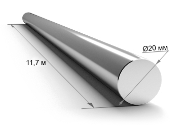 Арматура 20 мм А240 11.7 метров