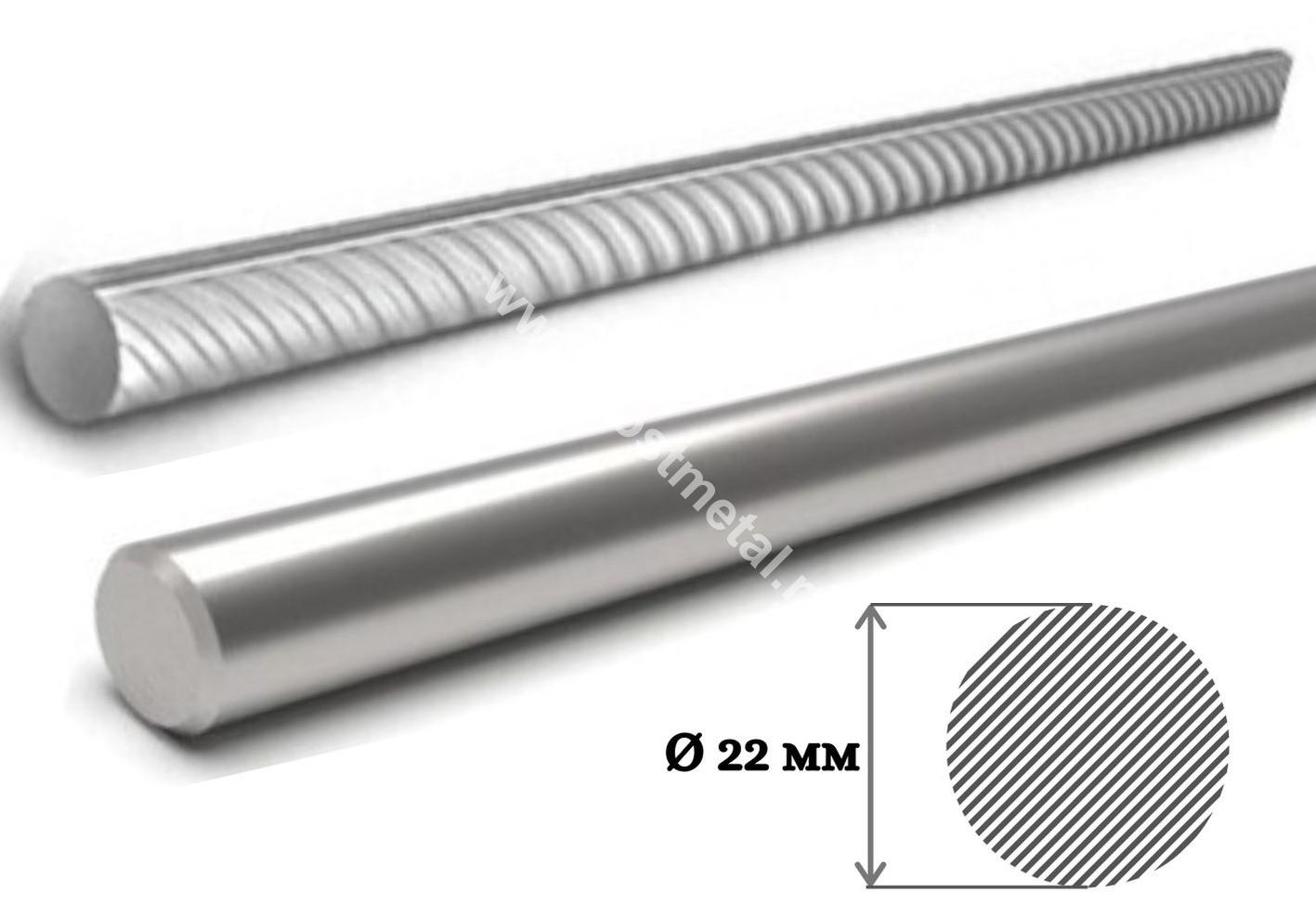 Сколько весит 22 арматура зависит от ее марки и длины металлопроката