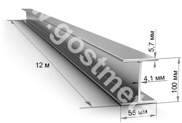 Балка двутавровая 10Б1 1 метр