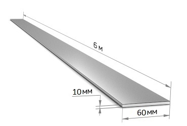 Полоса 60 х 10 (6 м)