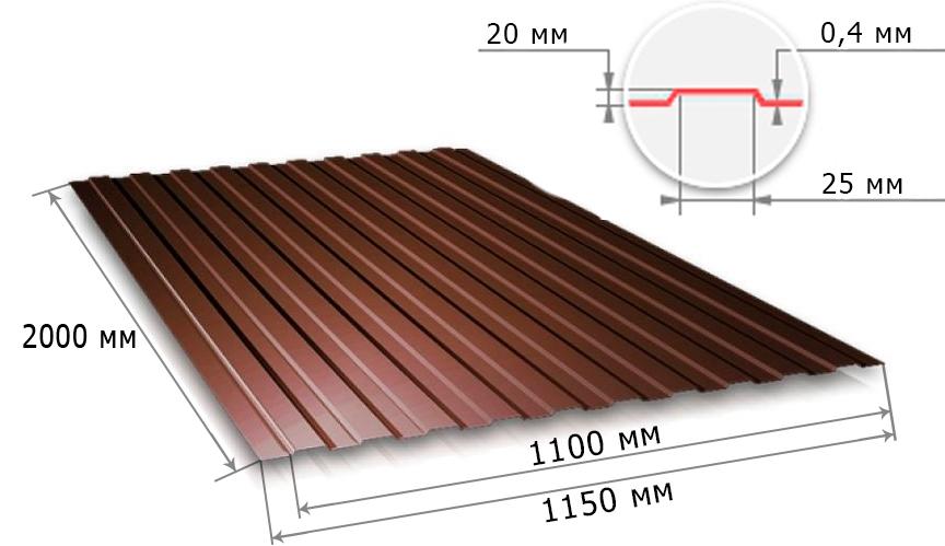 С20 0,4x1100x2000 RAL 8017 шоколадно-коричневый