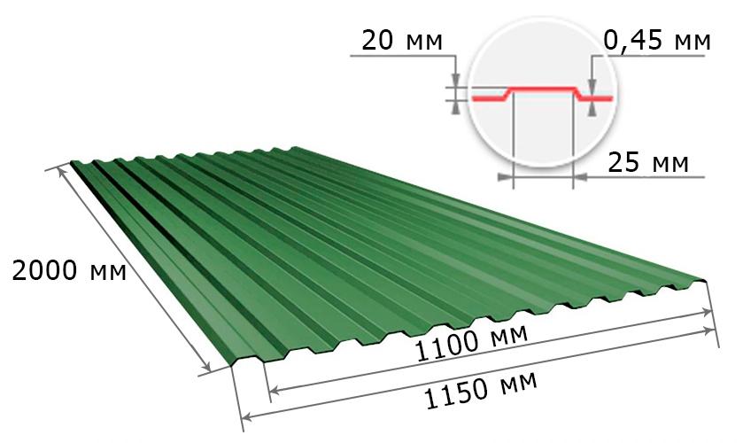 С20 0,45x1100x2000 RAL 6005 зеленый мох