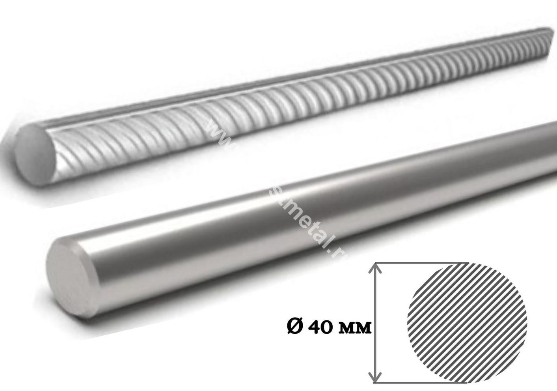 Арматура 40 мм цена за метр самая выгодная в ГОСТ Металл