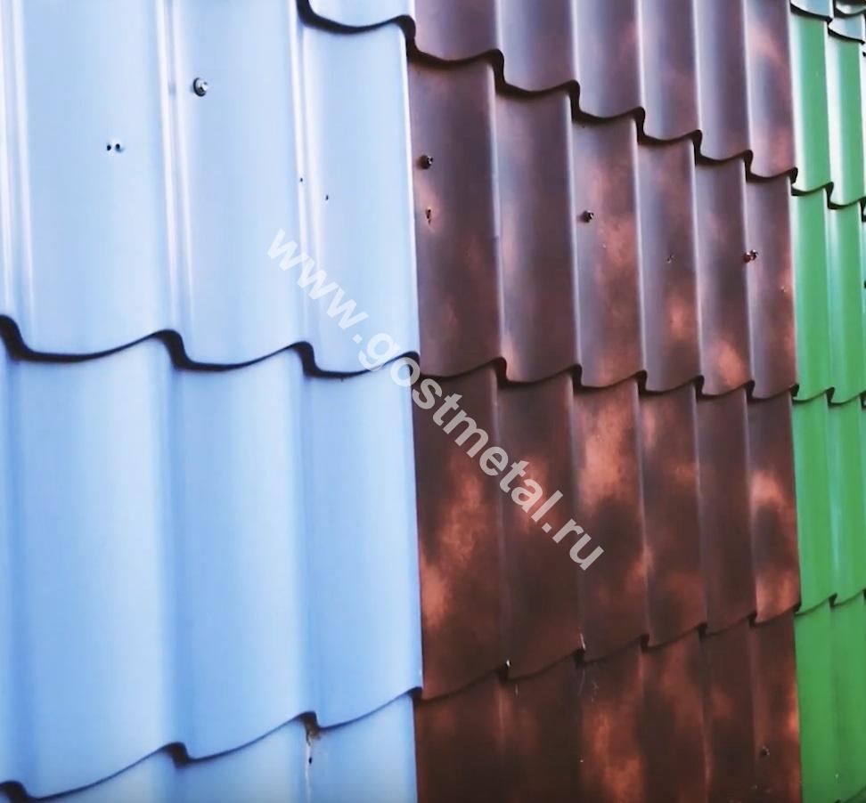 Профнастил цветной по выгодной цене со склада в Москве от ГОСТ Металл