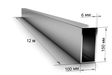 Труба профильная 150х100х6 мм 12 метров
