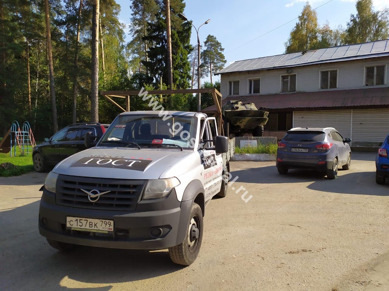 Доставка металлопроката по Московской области