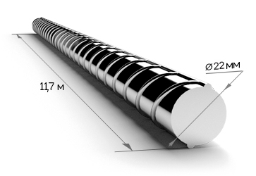 Арматура 22 мм А500С 11.7 метров