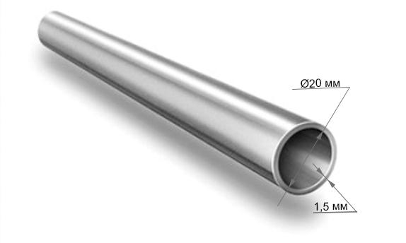 Труба бесшовная 20х1.5 х/д