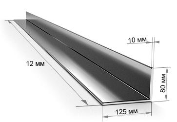 Уголок неравнополочный 125х80х10 мм 12 метров