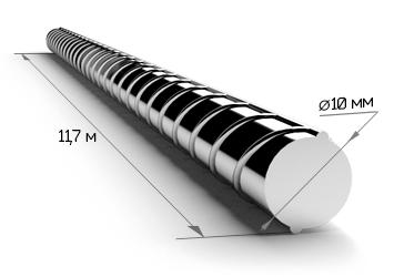 Арматура 10 мм А400 11.7 метров 25Г2С