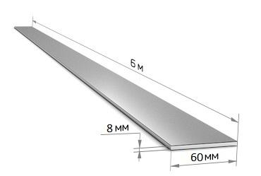 Полоса 60 х 8 (6 м)