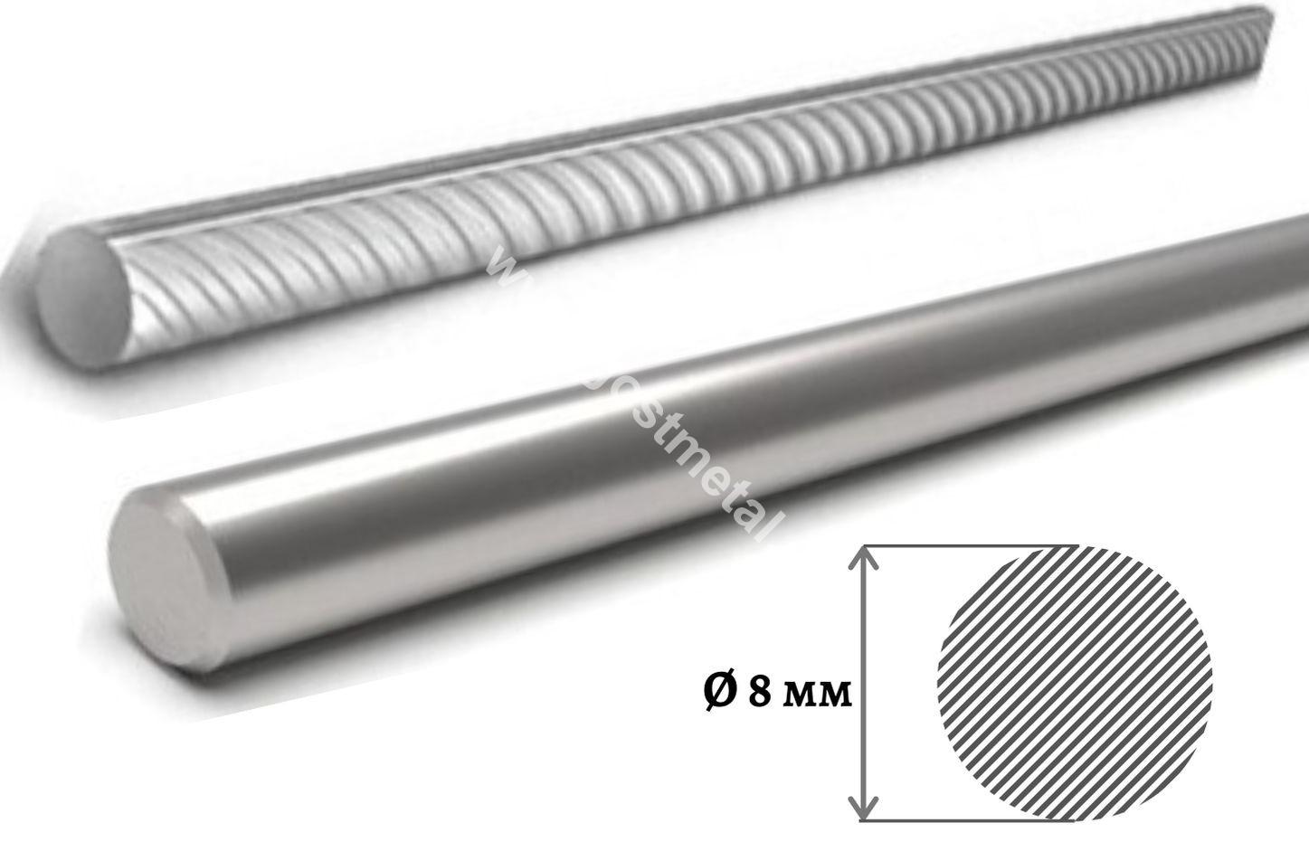 Арматура диаметр 8 цена выгодная в ГОСТ Металл со склада в Москве