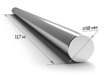 Арматура 10 мм А240 11.7 метров