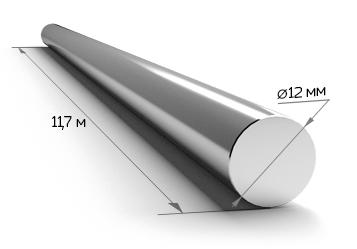 Арматура 12 мм А240 11.7 метров
