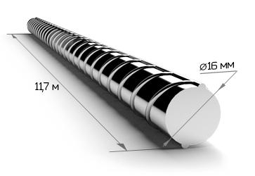Арматура 16 мм А500С 11.7 метров