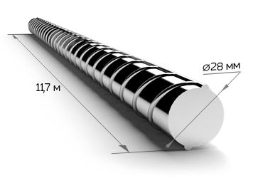 Арматура 28 мм А500С 11.7 метров