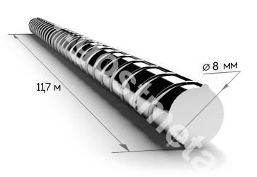 Арматура 8 мм А500С 11.7 метров
