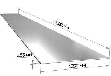 Лист оцинкованный 0.55х1250х2500 мм