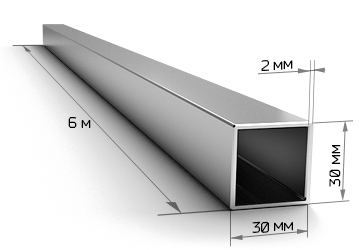 Труба профильная 30х30х2 мм 6 метров