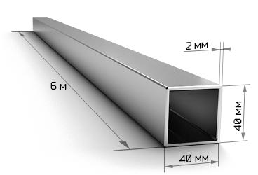 Труба профильная 40х40х2 мм 6 метров