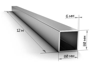 Труба профильная 80х80х6 мм 12 метров