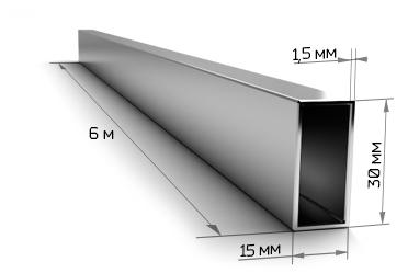 Трубапрофильная 30х15х1.5мм 6 метров