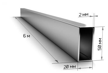 Труба профильная 50х20х2 мм 6 метров
