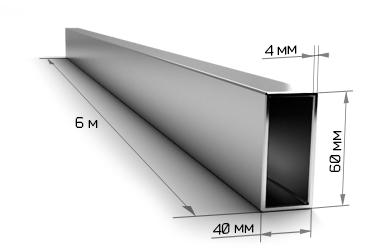 Труба профильная 60х40х4 мм 6 метров