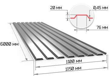 Профнастил оцинкованный С20 0.45х1100х6000 мм