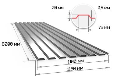 Профнастил оцинкованный С20 0.5х1100х6000 мм