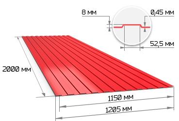 Профнастил С8 0.45х1150х2000 мм