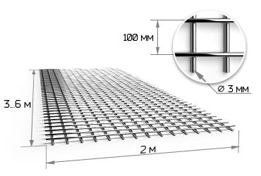 Сетка сварная 100х100х3 мм в картах 2х3м