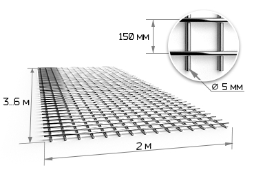 Сетка сварная 150х150х5 мм в картах 2х3м