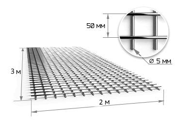Сетка сварная 50х50х5 мм в картах 2х3м