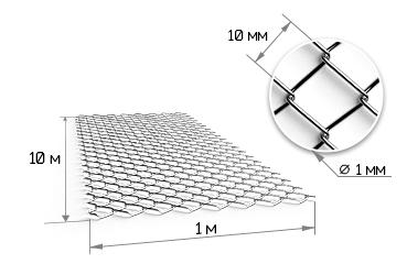 Сетка рабица 10х10х1 мм оцинкованная в рулонах 1х10м