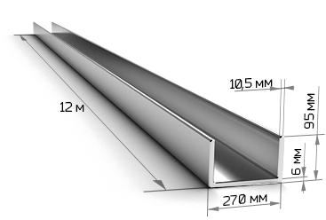 Швеллер 27П стальной 12 метров