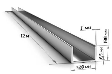 Швеллер 30У стальной 12 метров