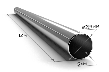 Труба электросварная 219*5 (12 м)
