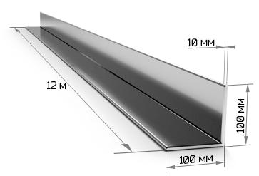 Уголок равнополочный 100х100х10 мм 12 метров