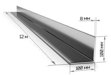 Уголок равнополочный 100х100х8 мм 12 метров