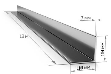 Уголок равнополочный 110х110х7 мм 12 метров