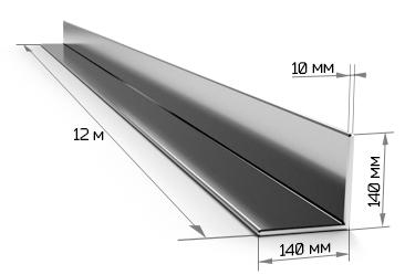 Уголок равнополочный 140х140х10 мм 12 метров