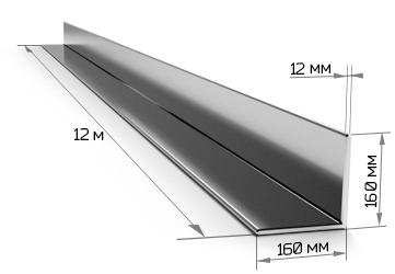 Уголок равнополочный 160х160х12 мм 12 метров