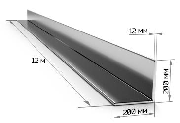 Уголок равнополочный 200х200х12 мм 12 метров