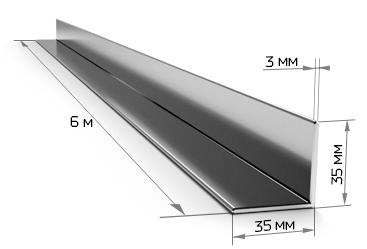 Уголок равнополочный 35х35х3 мм 6 метров