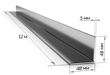 Уголок равнополочный 40х40х3 мм 12 метров