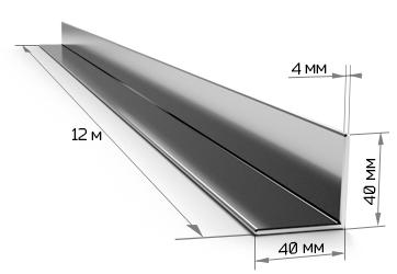 Уголок равнополочный 40х40х4 мм 12 метров