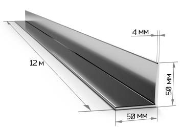 Уголок равнополочный 50х50х4 мм 12 метров